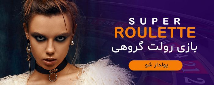 بت - سان بت خورشید سایت های شرط بندی و پیش بینی ایران (SunBet)